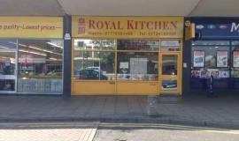 A3 Restaurant In Ashby, Scunthorpe With No Premium For Sale